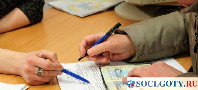 Как получить пособие на погребение пенсионера