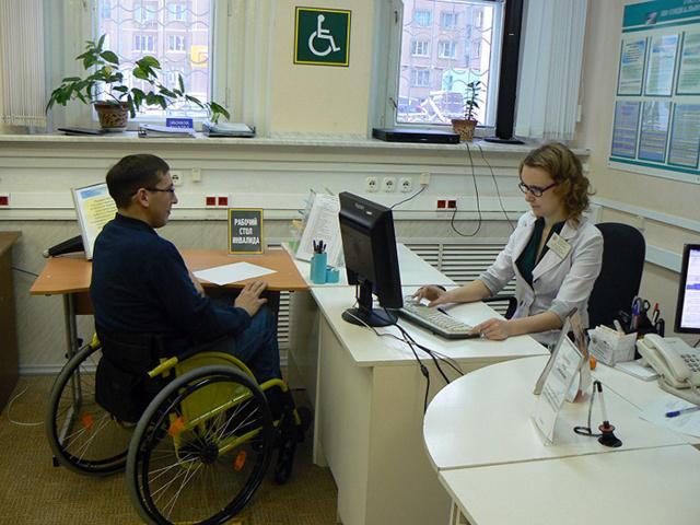 Инвалидность 3 группы рабочая - сколько платят в 2020 году? Пособие по безработице инвалидам третьей группы.