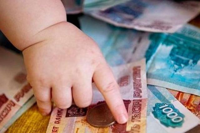 Пособия на ребенка в Ростовской области и Ростове в 2020 году