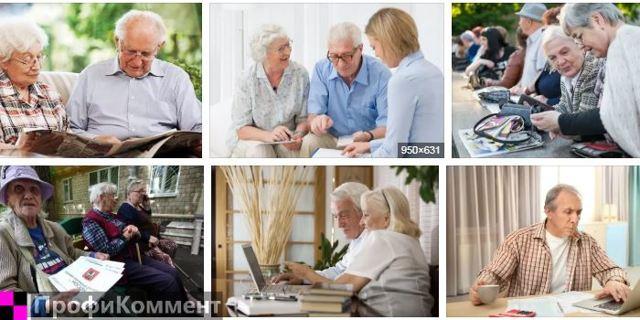 Социальная помощь на дому пожилым людям в 2020 году