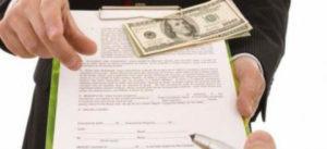 Выходное пособие при увольнении по соглашению сторон в 2020 году