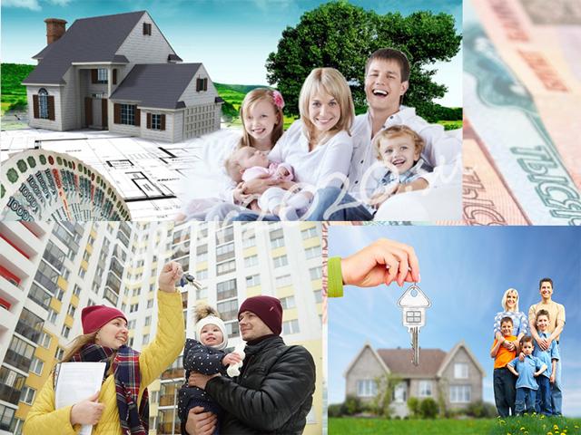 Выплата на ребенка до 3 лет многодетным семьям в 2020 году