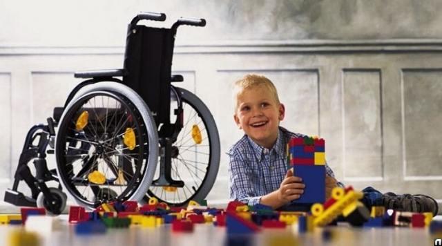 Социальная помощь - присмотр за детьми-инвалидами в 2020 году