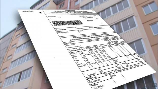 Как не платить за капитальный ремонт жилья законно в 2020 году