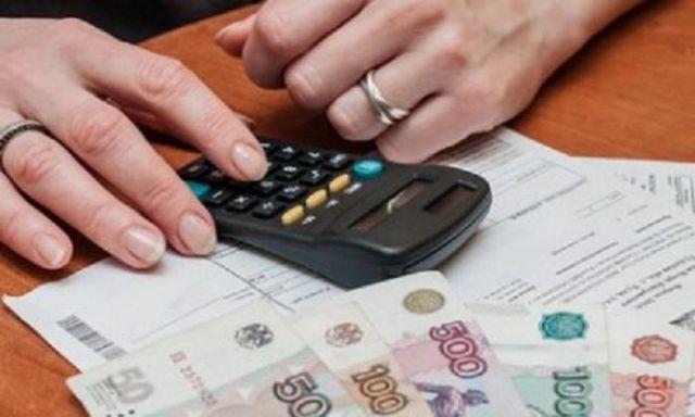 Какая пенсия по инвалидности 3 группы в 2020 - размер, минимальная сумма