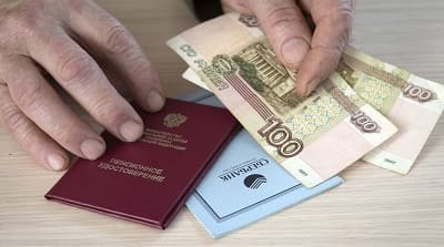 Лужковская надбавка к пенсии: кому положена, размер