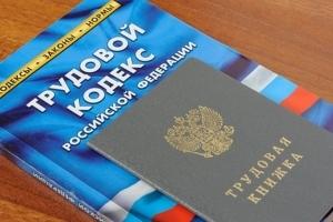 Как получить дополнительный отпуск многодетным матерям в 2020 году в Москве