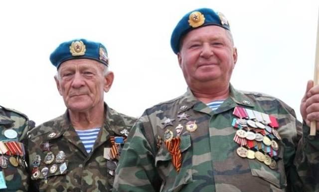 Компенсация за электроэнергию ветеранам боевых действий