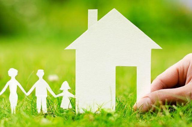 Субсидии на жилье инвалидам в РФ в 2020 году