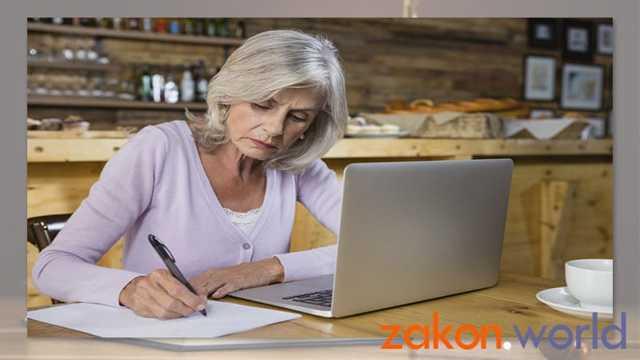 Налоговый вычет работающим пенсионерам в 2020