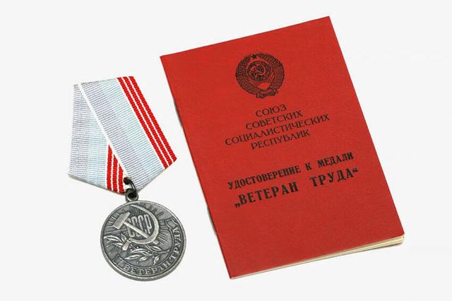 Как получить ветерана труда в Москве в 2019 году