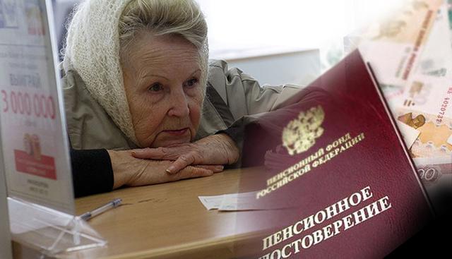 Региональная социальная доплата к пенсии в Москве