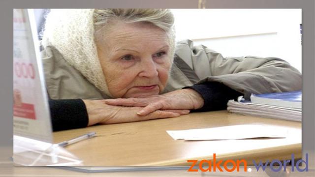 Единовременная выплата пенсионерам 10000 рублей в 2019-2020 году
