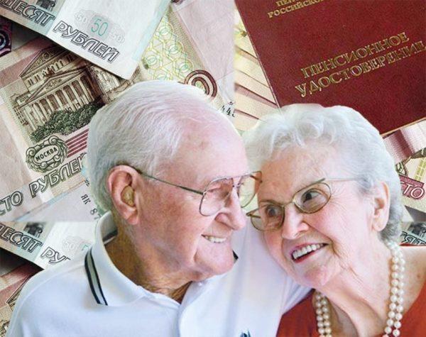 Увеличение пенсий работающим пенсионерам в 2020 году