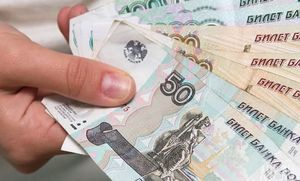 Выплаты за четвертого ребенка в 2020 году: размеры, сроки выплат, документы