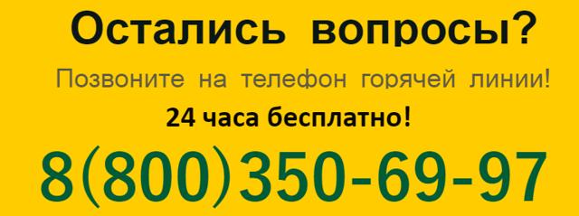 Льготы пенсионерам в Ленинградской области в 2020 году