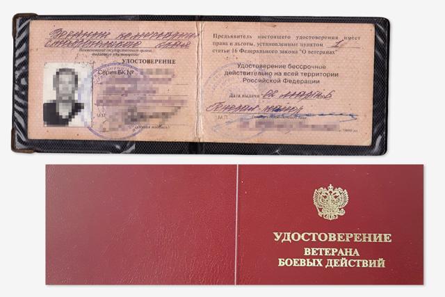 Льготы ветеранам Чечни: размер льгот, как оформить, документы