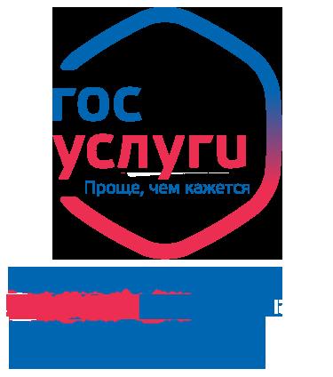 Порядок и условия регистрации безработных граждан в 2020 году