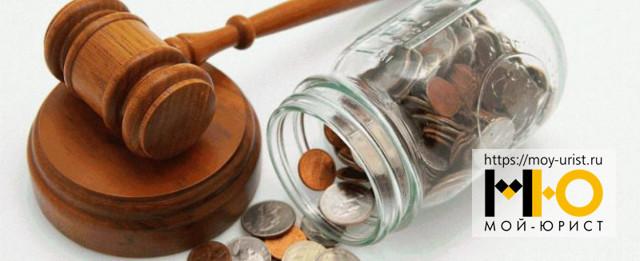 Существует ли компенсация за потерю времени в суде