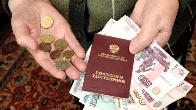 Как оформить ветерана труда в Москве без наград в 2020 году