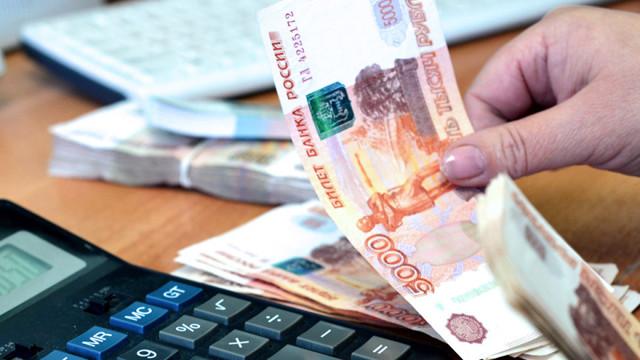 Региональная доплата к пенсии в 2020 году