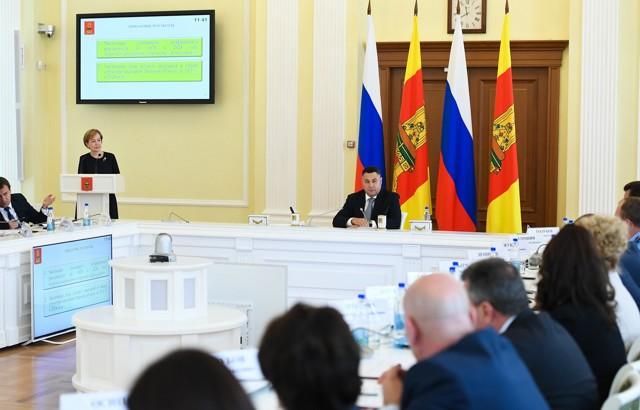 Выплаты многодетным семьям в Твери и Тверской области в 2020 (субсидии, сумма)