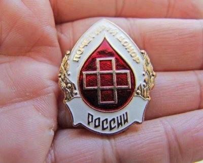 Льготы почетного донора Санкт-Петербурга в 2020 году