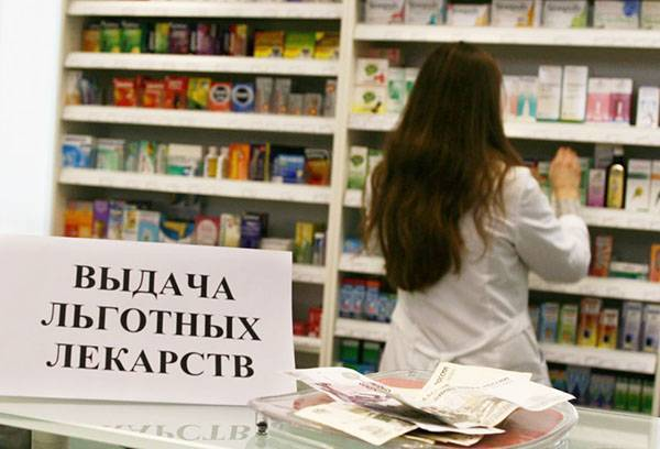 Компенсация за лекарства инвалидам в 2020 году: как оформить, пример расчета