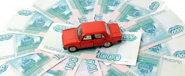 Льготы инвалидам по налогам на автомобиль в 2020 году