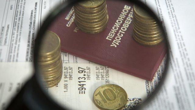 Субсидии на оплату ЖКХ одинокому пенсионеру в 2020 году