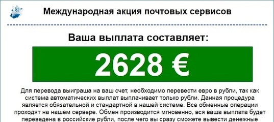 Пособия на ребенка в Хабаровском крае и Хабаровске в 2020 году