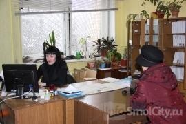 Региональный материнский капитал в Смоленской области в 2020 году