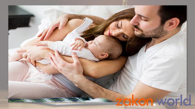 Материальная помощь при рождении ребенка в 2020 году