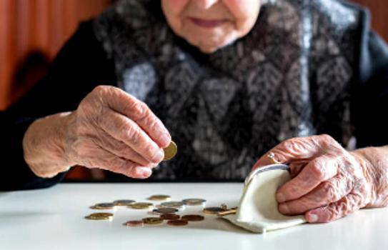 Доплата к пенсии инвалидам 2 группы в 2020 году