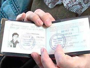 Как оформить ветерана труда в Санкт Петербурге в 2020 году без наград