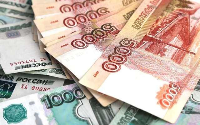 Компенсация до 3 лет 50 рублей за счет работодателя в 2020 году
