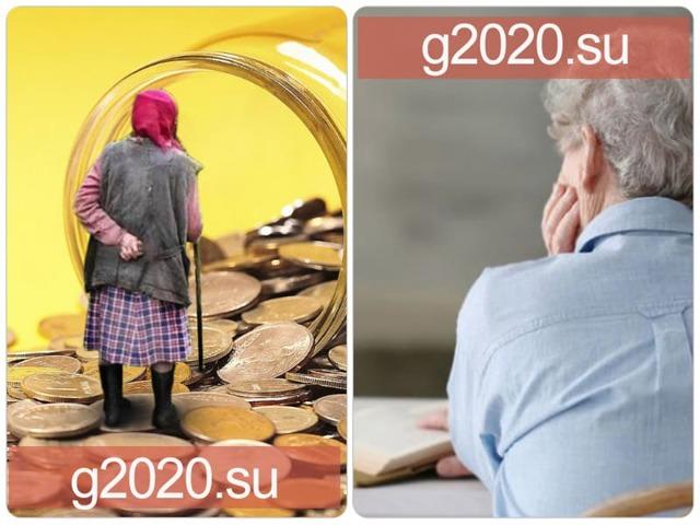 Налоговые льготы пенсионерам в Москве в 2020 году