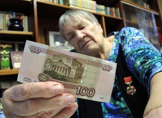 Ежемесячные денежные выплаты пенсионерам в 2020 году