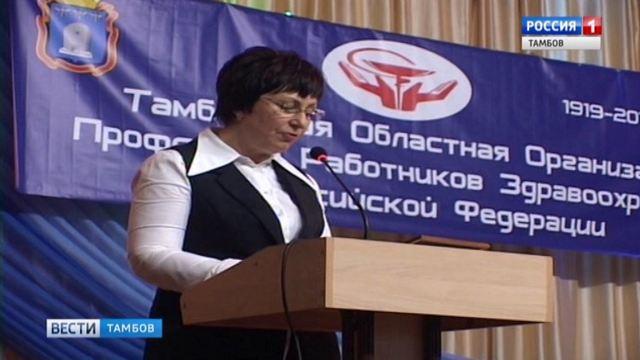 Пособия на ребенка в Тамбовской области и Тамбове в 2020 году
