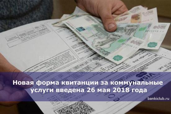 Какая полагается компенсация донорам в 2020 году