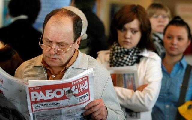 Прекращение выплаты пособия по безработице в 2020 году