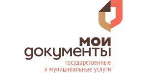 Социальная поддержка в Тамбовской области - виды помощи