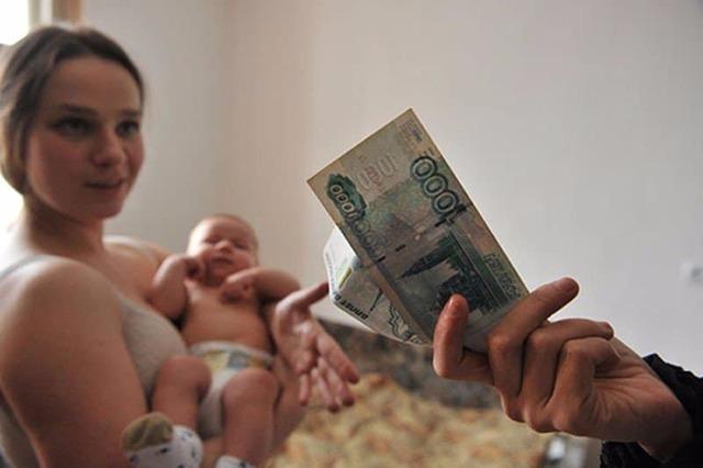 Как в России утверждены льготы молодой мамы в 2020 году
