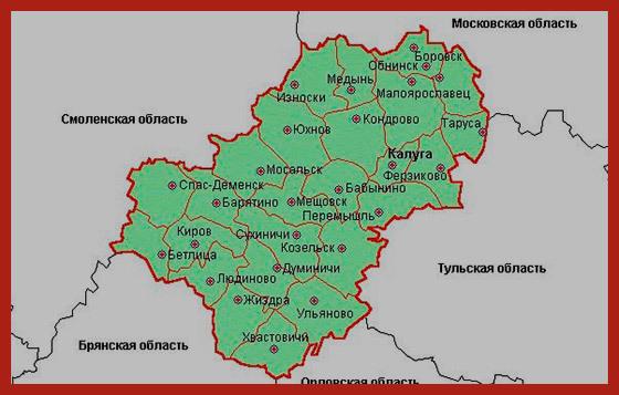 Льготы и компенсации многодетным семьям в Калуге и Калужской области в 2020 (условия, документы, выплаты, куда обратиться)