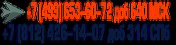 Выплаты многодетным семьям в Воронеже и Воронежской области в 2020 (субсидии, сумма)