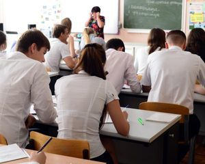 Стимулирующие выплаты учителям начальных классов (как получить)