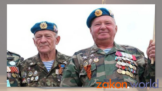 Сумма ЕДВ ветеранам боевых действий в 2020 году