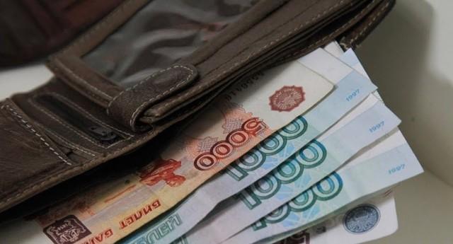 Доплата к пенсии инвалидам 3 группы в 2020 году