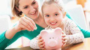 Выплаты многодетным семьям в Тамбове и Тамбовской области в 2020 году (субсидии, сумма)