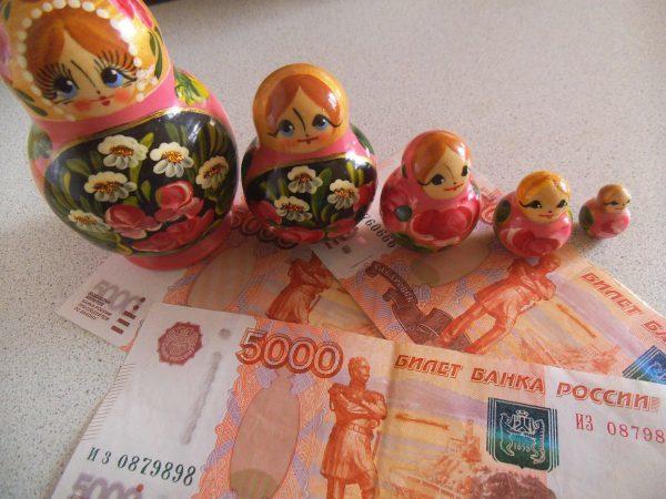 Выплаты многодетным семьям в Москве в 2020 (субсидии, сумма)